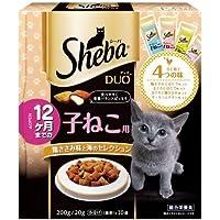 シーバ デュオ 12ヶ月までの子ねこ用 鶏ささみ味と海のセレクション(200g) ペット用品 猫用食品(フード・おやつ) キャットフード(猫缶・パウチ・一般食) k1-4902397849735-ak