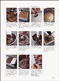 チョコレートにとって基本的なこと 画像