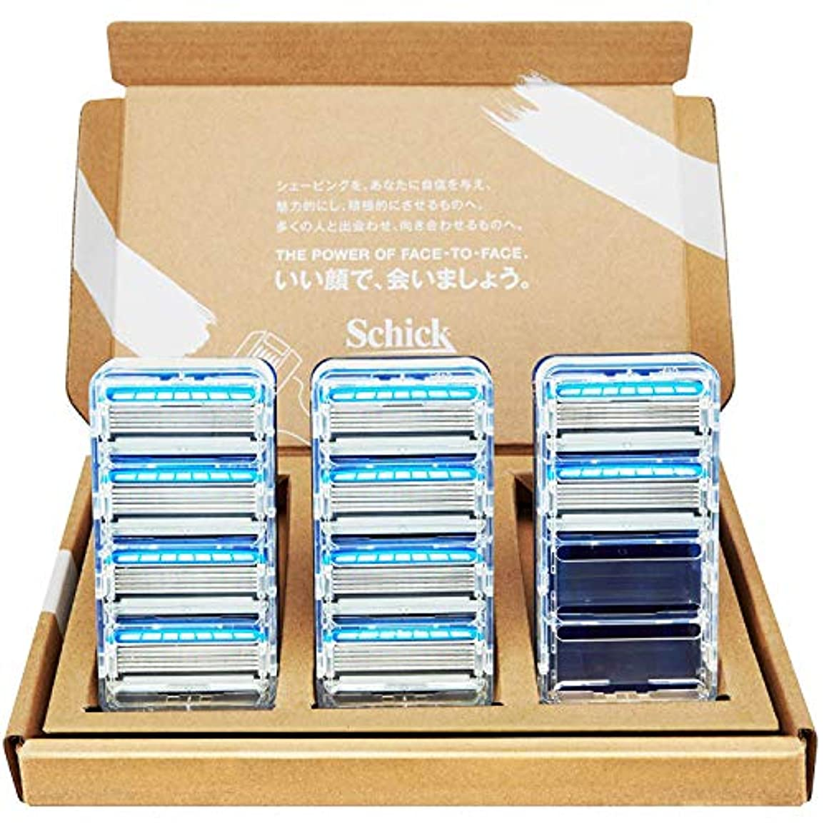 程度ミトン取り組む【Amazon.co.jp 限定】シック ハイドロ5 カスタム ハイドレート 替刃 10コ入