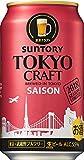 サントリー TOKYO CRAFT (東京クラフト) セゾン 350ml×24本