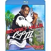 ビバリーヒルズ・コップ3 [Blu-ray]