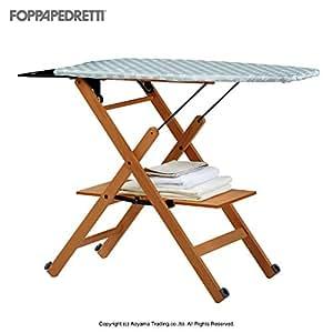 イタリア・フォッパぺドレッティ(FOPPAPEDRETTI) 木製アイロン台 ASSAI 3110