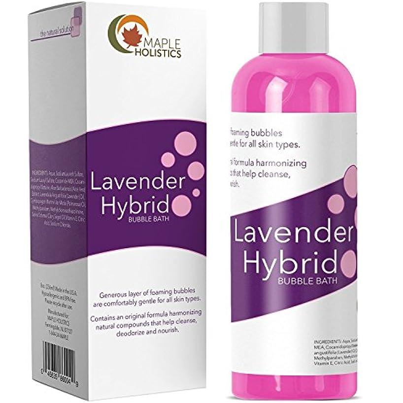 血色の良いビーズ歴史的Bubble Bath for Women, Men and Teens - Lavender Hybrid, Gentle, and Safe for Sensitive Skin - With Vitamin E and...