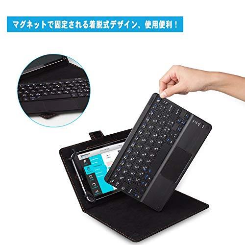 『Ewin® 8-8.9インチタブレット汎用 キーボードケース Bluetooth 3.0 タッチパッド搭載キーボードカバー 日本語配列 マルチOS対応 (Android/Windows)【日本語説明書付き 一年安心保証】ブラック』の5枚目の画像