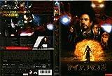 アイアンマン2 [レンタル落ち] [DVD]