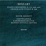 モーツァルト:ピアノ協奏曲第20番・第17番・第9番 他