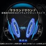 ゲーミングヘッドセット Beexcellent 7.1CH USB PC ヘッドセット 軽量 PCゲーム ヘッドホン 騒音抑制マイク付き ヘッドフォン LEDライト PC PS4 ラップトップなど対応 (青)