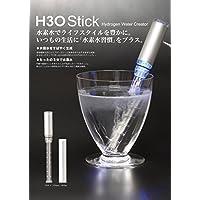携帯型 高濃度 人気の水素生成器 H3O スティック
