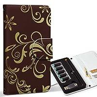 スマコレ ploom TECH プルームテック 専用 レザーケース 手帳型 タバコ ケース カバー 合皮 ケース カバー 収納 プルームケース デザイン 革 チェック・ボーダー 模様 エレガント ブラウン 003942