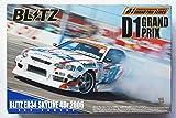 青島文化教材社 1/24 D1グランプリ No.14 ブリッツ ER34 スカイライン4ドア 2006年モデル