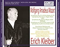 Erich Kleiber Conducts Mozart': Oboe Concerto K.314 (W.Lothar Faber Oboe) / German Dances by VARIOUS ARTISTS