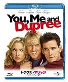 トラブル・マリッジ カレと私とデュプリーの場合 ブルーレイ&DV...[Blu-ray/ブルーレイ]