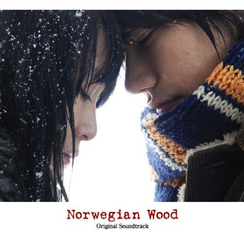 ノルウェイの森 オリジナル・サウンドトラック