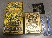 聖闘士星矢 神話神話 サジタリアス 聖衣箱型 射手座メモリーカードケース 初回特典