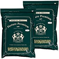 令和元年新刈プレミアムチモシー | PASTURE PREMIUM/パスチャープレミアム 北米産最上級ス-パープレミアムホース1番刈チモシー 500g x 2袋 (うさぎ/チンチラ/テグー等のエサ)