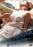 コンセプトと脚本さえ面白ければどうにでもなる『GAL AVATAR』