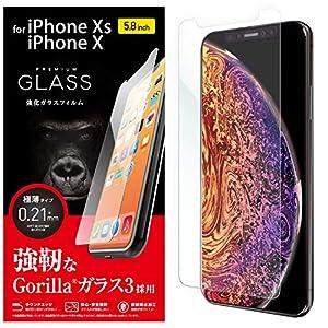 エレコム 5.8インチ ガラスフィルム 0.21mm 【強靭なGorilla®ガラス3 採用】 PM-A18BFLGGGO PM-A18BFLGGGO