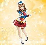 ラブライブ!サンシャイン!! SSSフィギュア HAPPY PARTY TRAIN-国木田 花丸-(プライズ)