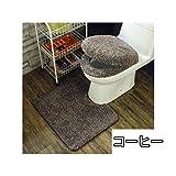 トイレカバーセット トイレマット セット セット 3点セット マイクロファイバー ふわふわ あったか(洗浄暖房型)O/U型 乾度良好(かんどりょうこう)無柄 ナチュレ(トイレマットセット/トイレカバーセット) おしゃれ トイレセット トイレマット トイレカバー トイレ レース 可愛い 北欧 全5色