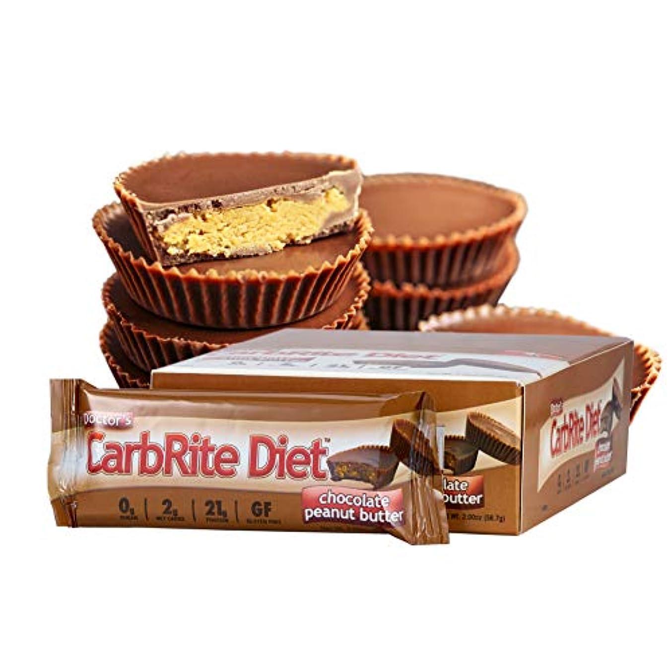 テセウス誇張する高めるDr'sダイエット?カーボライト?バー?チョコピーナッツバター 12本