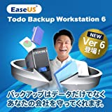 EaseUS Todo Backup Workstation 6 [ダウンロード]