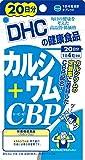 DHC カルシウム+CBP 20日分 80粒