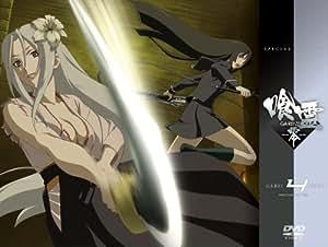 喰霊-零- 4(限定版) [DVD]