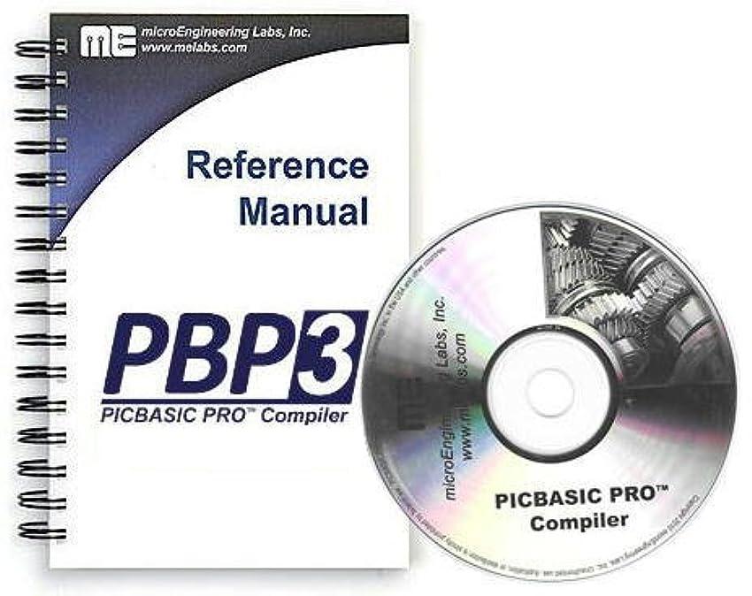 投票コンクリートドラゴン8ビットPICマイコン用BASICコンパイラ PICBASIC Pro Compiler Ver.3