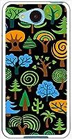 sslink 507SH/605SH Android One/AQUOS ea ハードケース ca1229-3 植物 ツリー 木 スマホ ケース スマートフォン カバー カスタム ジャケット Y!mobile softbank