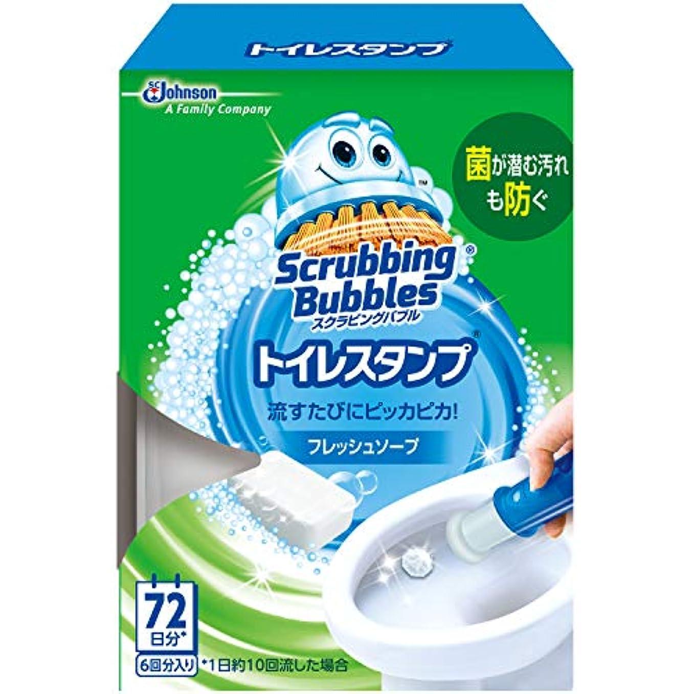 佐賀ミシンマイルストーンスクラビングバブル トイレ洗浄剤 トイレスタンプクリーナー フレッシュソープの香り 本体 (ハンドル1本+付替用1本) 6スタンプ分 38g