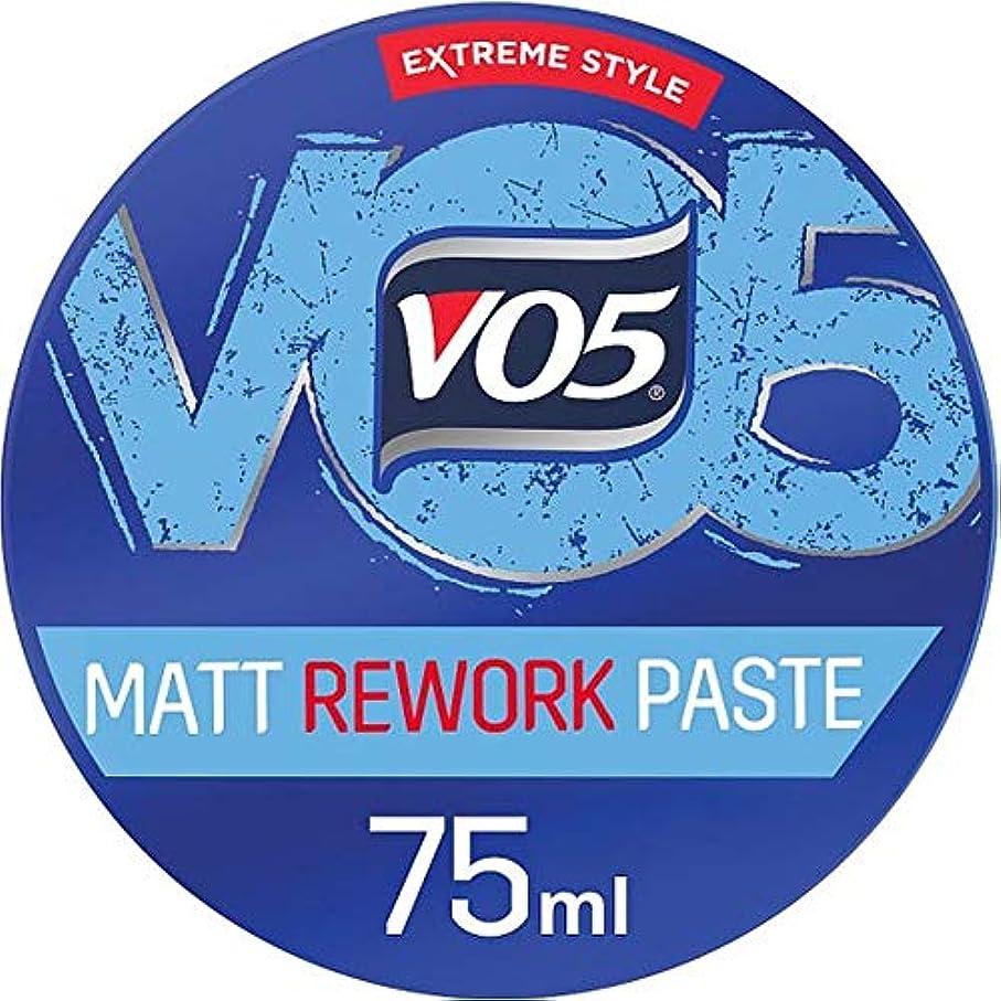 カリキュラムママ戦闘[Vo5] Vo5極端なスタイルマットリワークペースト75ミリリットル - Vo5 Extreme Style Matte Rework Paste 75Ml [並行輸入品]