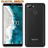 OUKITEL C11 PRO SIMフリースマートフォン Android 8.1 携帯電話 デュアルSIM(Nano) MT6739 クアドコア 3GBRAM+16GBROM 5.5インチHDディスプレイ ダブルレンズカメラ 指紋認識 3400mAh 大容量バッテリー ブラック