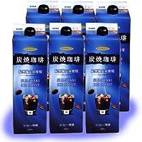 ハマヤ無糖アイスコーヒー6本セット 本格アイスコーヒー 1リットルパック×6本入