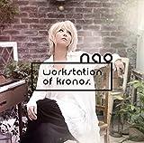 「nao 5th workstation of Kronos.」 / nao