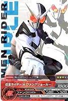 ARカードダス/仮面ライダー/第5弾/05-25/UC/仮面ライダーW ファングジョーカー