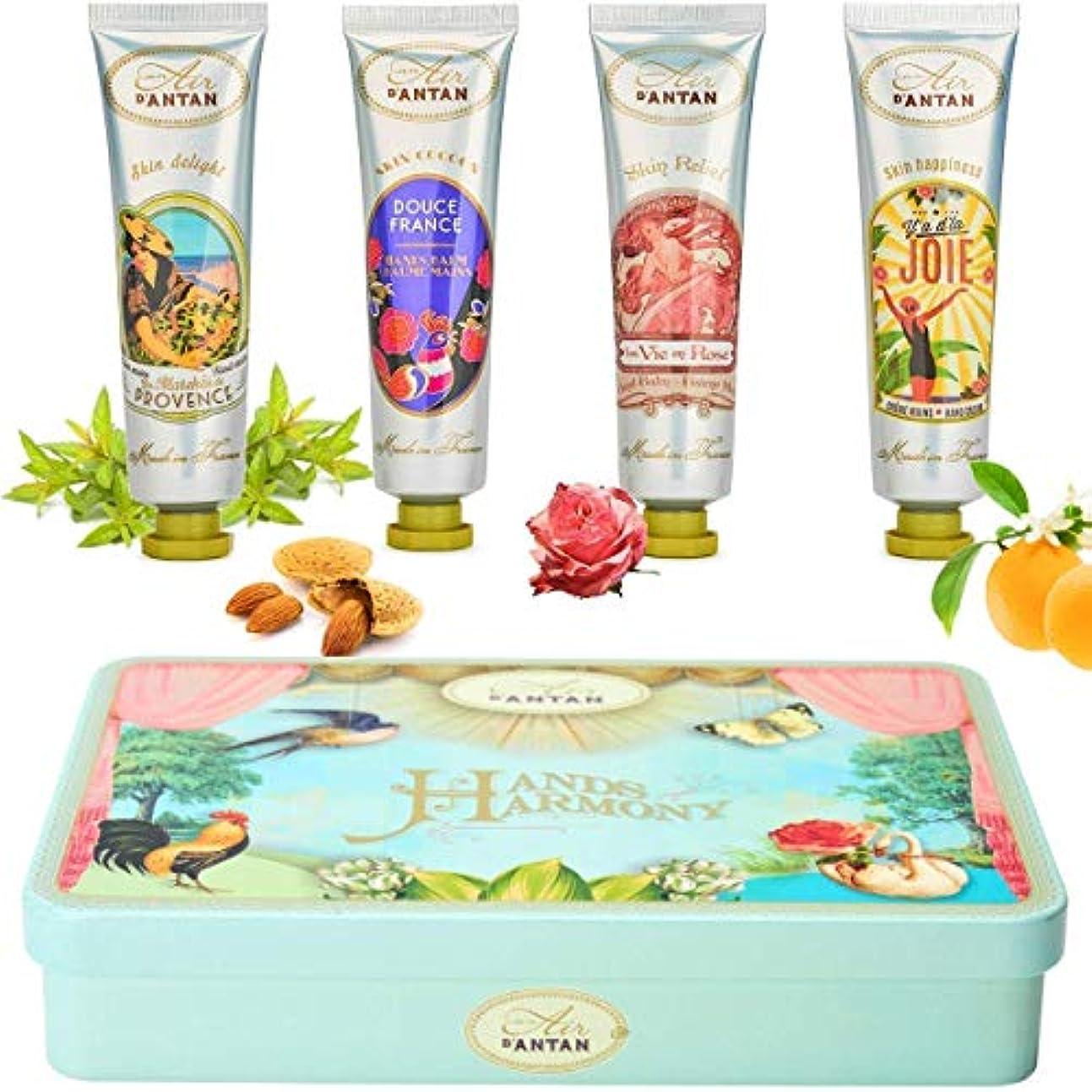 チューリップ失寮Un Air d'Antan ボックス4ソフトハンドクリーム、ヴァーベナ、 アーモンド、オレンジの花、バラの香り、フランス製 GIFT From PARIS with Amour