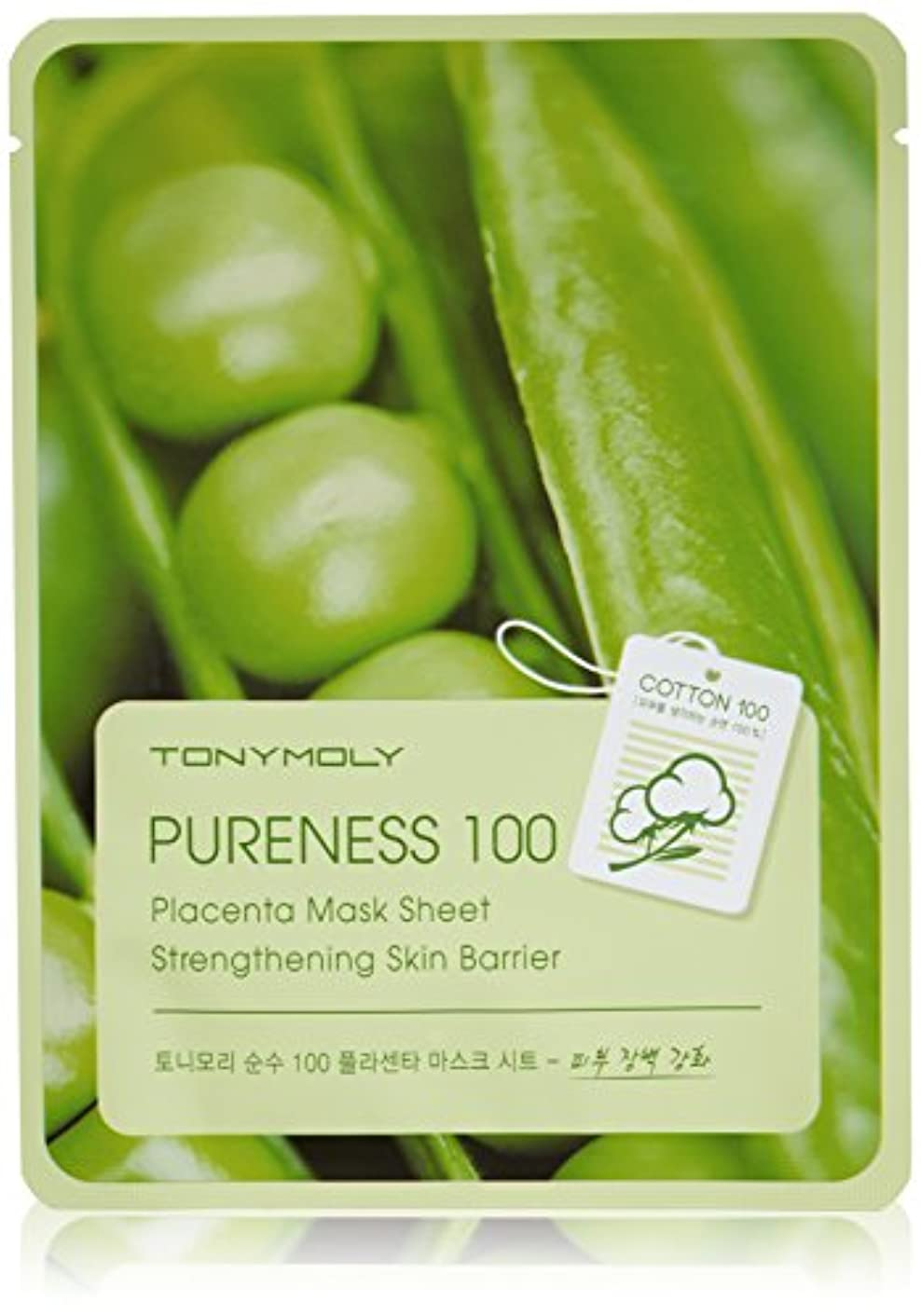 動力学インサート目覚めるTONYMOLY Pureness 100 Placenta Mask Sheet Strengthening Skin Barrier (並行輸入品)