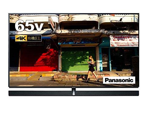 パナソニック 65V型 4K対応 有機EL テレビ VIERA 2番組同時裏録対応 TH-65EZ1000 Ultra HD プレミアム対応 3Wayシステムスピーカー搭載(Tuned by Technics)