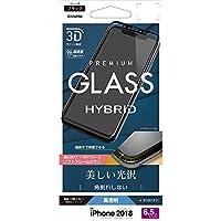 ラスタバナナ iPhone XS Max フィルム 曲面保護 強化ガラス 高光沢 3Dソフトフレーム ブラック アイフォン 液晶保護フィルム SG1416IP865