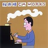 桜井順CM WORKS(1957-2007) ユーチューブ 音楽 試聴