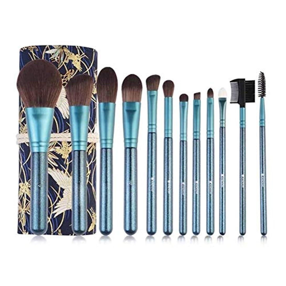雇ったペリスコープドループXIAOCHAOSD メイクブラシ、12のメイクブラシセット、柔らかく、プロと初心者の美容ツールに適した繊細なメイクアップツール、ブルー、ホワイト (Color : Blue)
