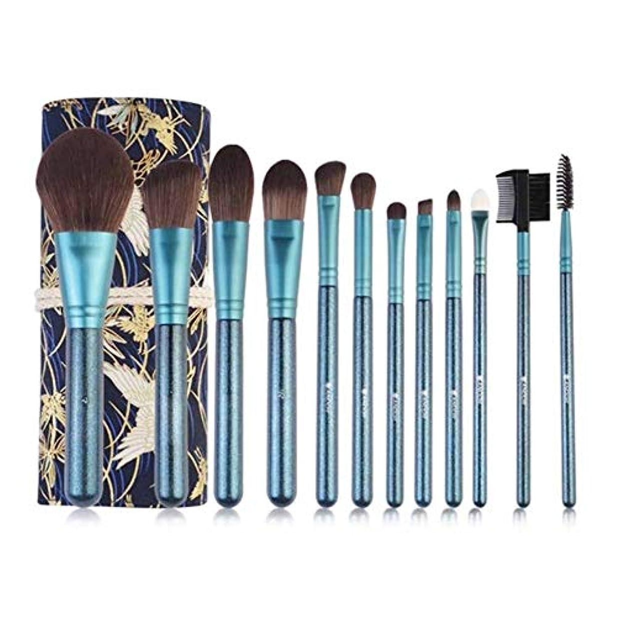 花害虫織機XIAOCHAOSD メイクブラシ、12のメイクブラシセット、柔らかく、プロと初心者の美容ツールに適した繊細なメイクアップツール、ブルー、ホワイト (Color : Blue)
