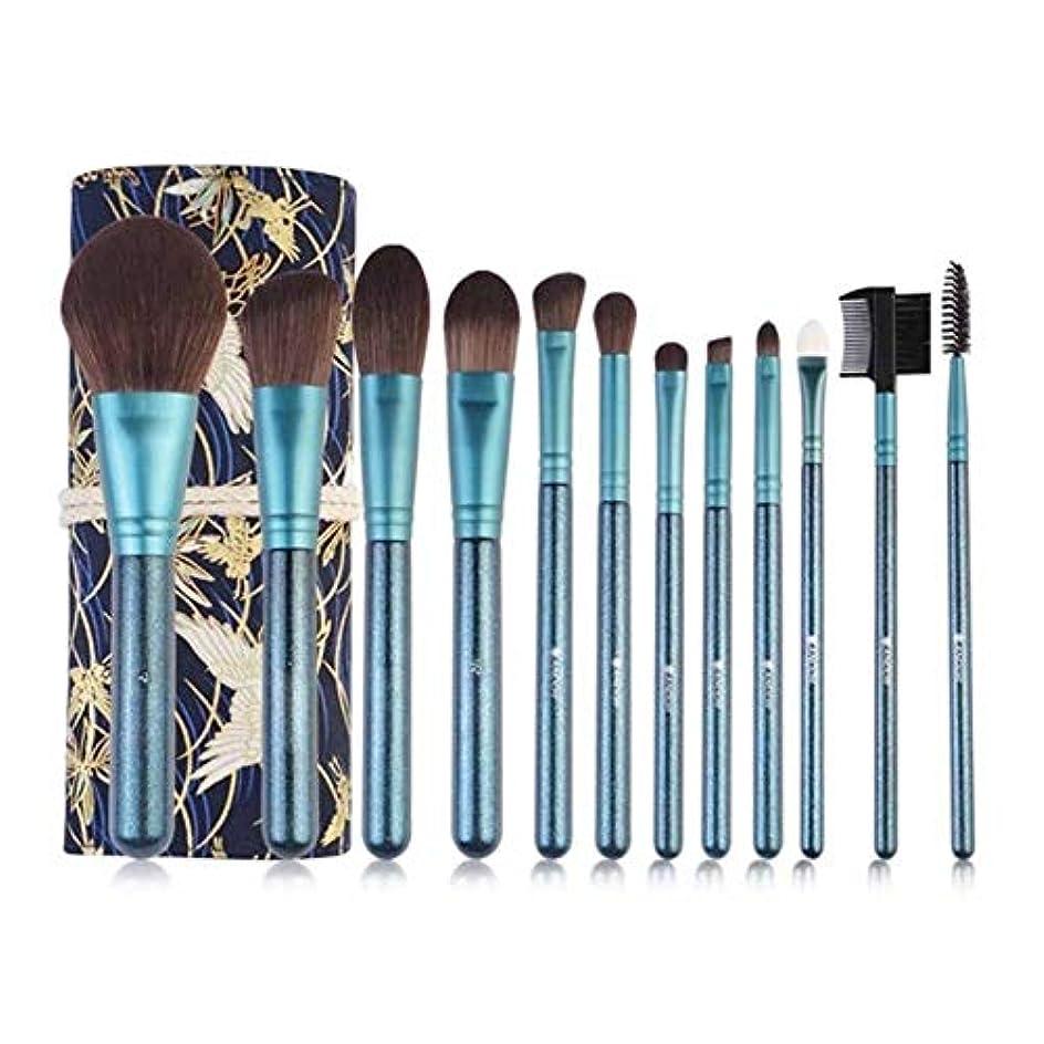 マトン自慢ドラムXIAOCHAOSD メイクブラシ、12のメイクブラシセット、柔らかく、プロと初心者の美容ツールに適した繊細なメイクアップツール、ブルー、ホワイト (Color : Blue)