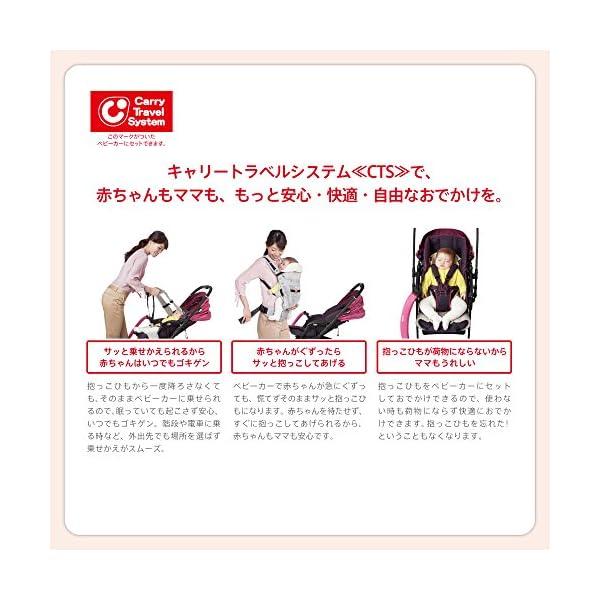 Aprica (アップリカ) 【体重2500g...の紹介画像7