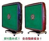 折り畳み式 全自動麻雀台 麻雀卓 牌28mm 33mm パネル色赤黒から選択 マット柄も選べる!(専用灰皿, 黒)