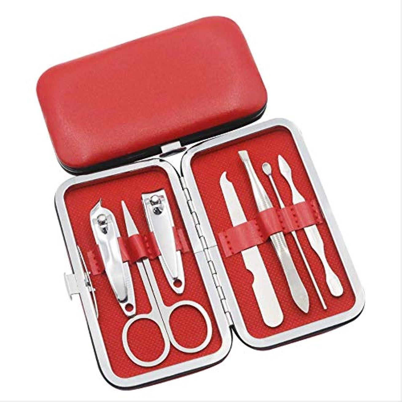 電気陽性置き場分布7本の爪切りマニキュアケアツール爪切りのカラーネイルマニキュアはさみセット ビッグレッド(ppバッグ)