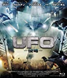 UFO-侵略-[Blu-ray/ブルーレイ]