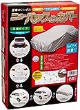 [ 平山産業 ] 車用カバー ニューパックインカバー 6型 [ 1540mm×5000mm ]