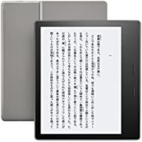 Kindle Oasis、電子書籍リーダー、防水機能搭載、Wi-Fi、32GB