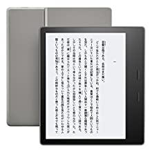 Kindle Oasis 電子書籍リーダー 防水機能搭載 Wi-Fi 32GB
